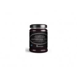 Olivový džem 250g